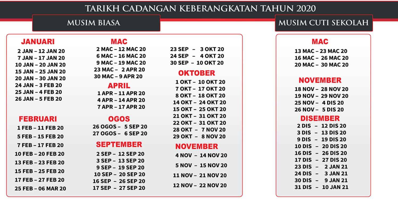 Pakej Umrah 2020 - Hanya 50m ke Dataran Masjid!